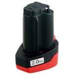 Купить Аккумулятор Metabo Li-Power 10.8В 2.0Ач в Симферополе